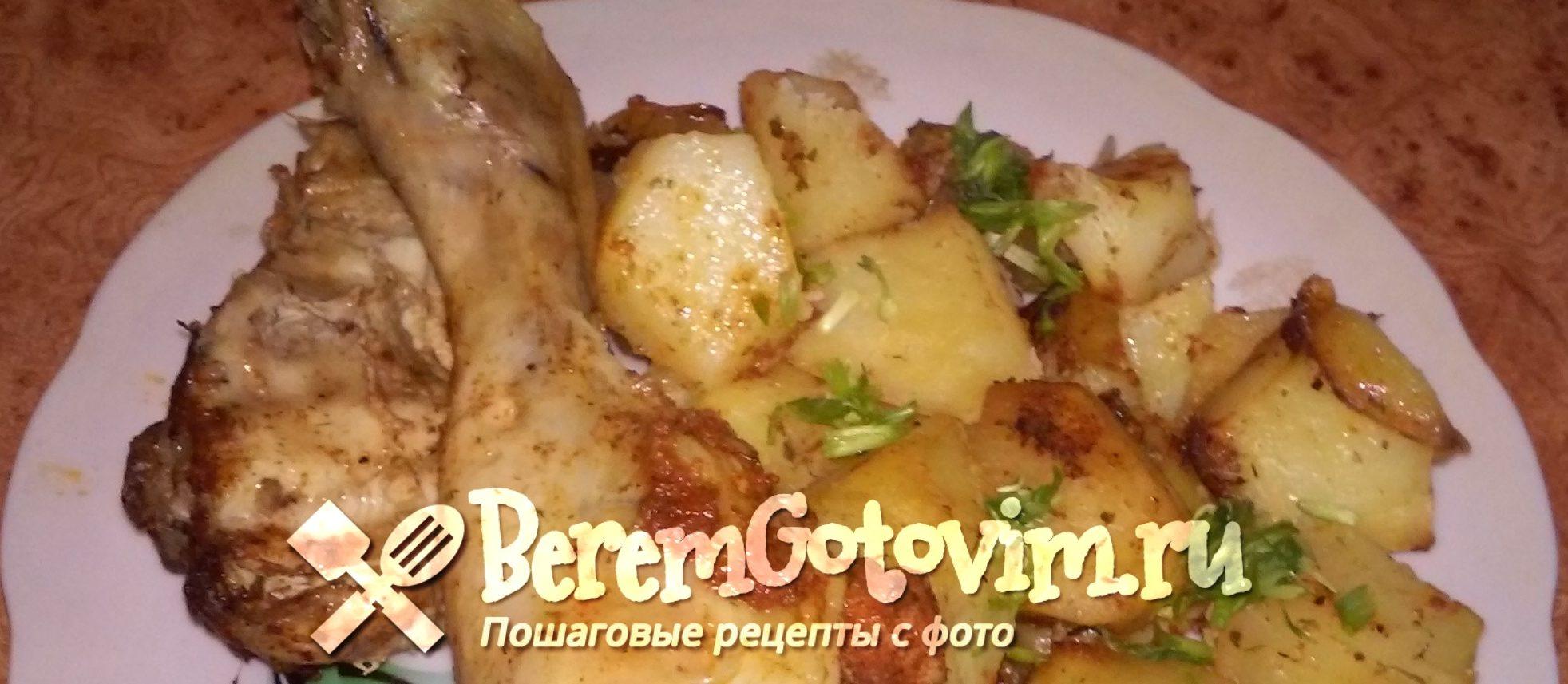 Котлеты из картофеля пошаговое фото