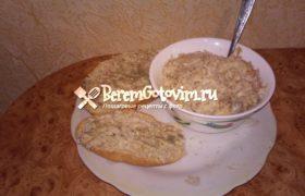 Закуска «Украинская» с чесноком