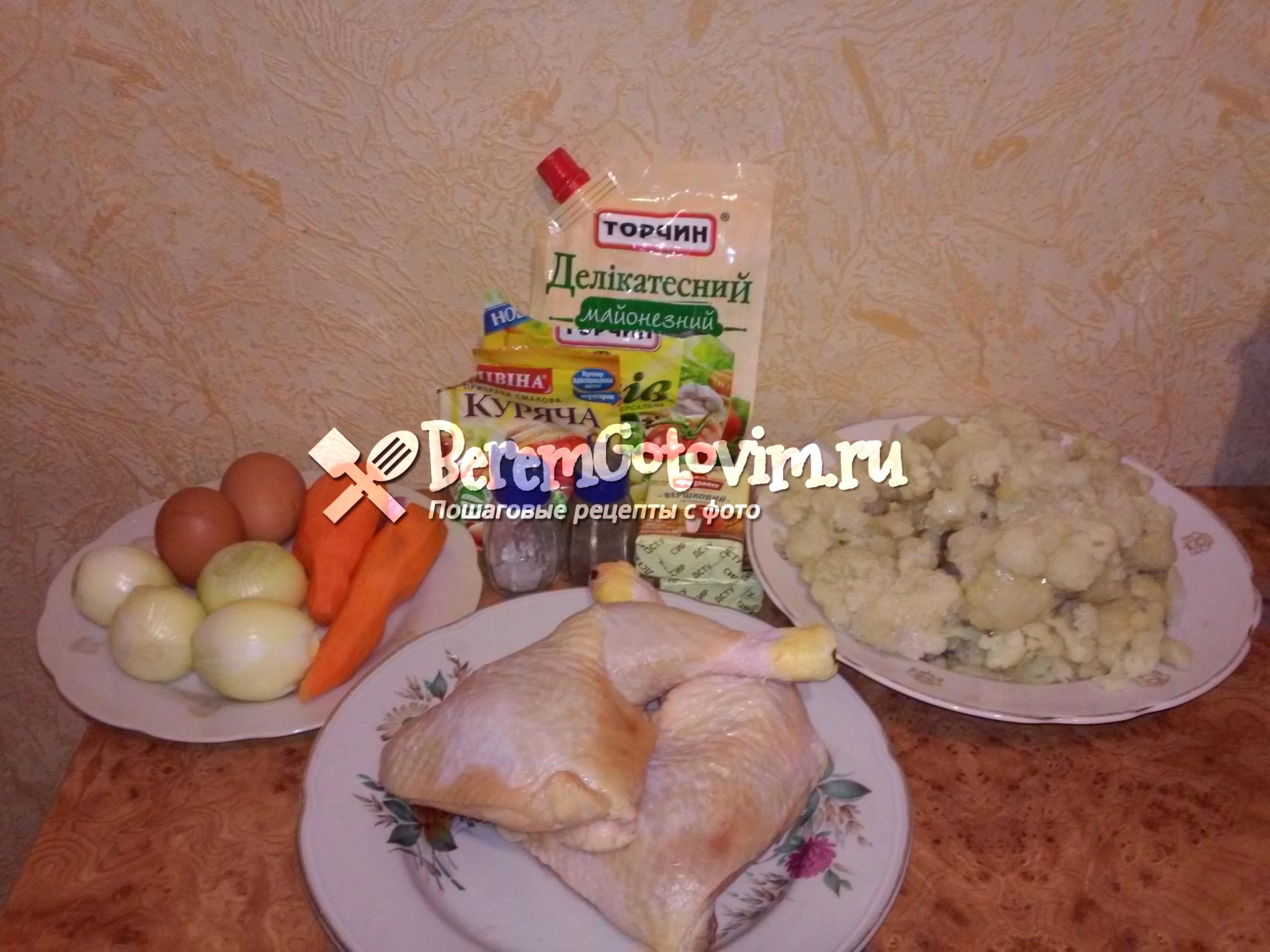 ингредиенты-для-Запеканки-из-цветной-капусты-с-курицей