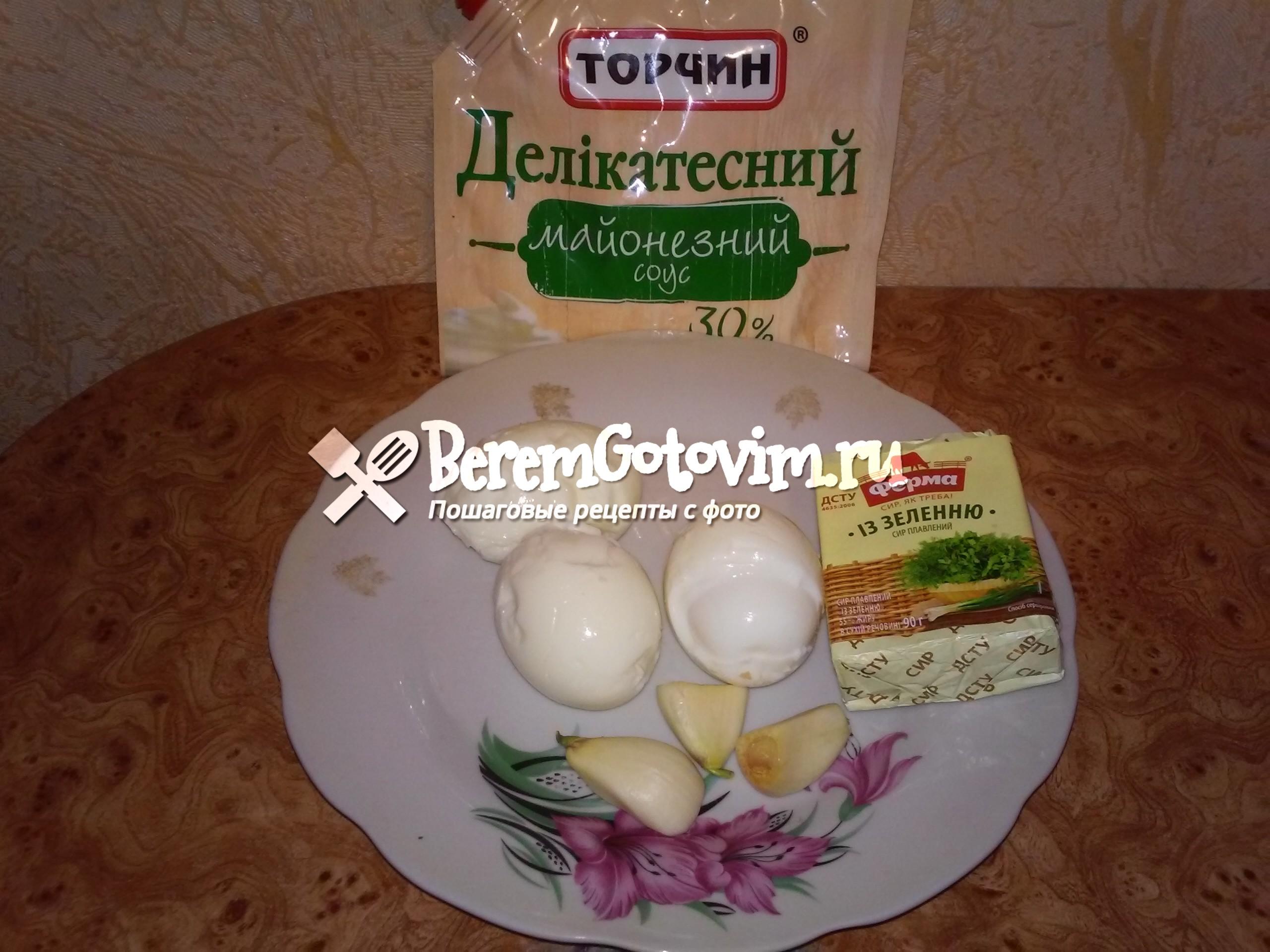 ингредиенты для еврейского салата