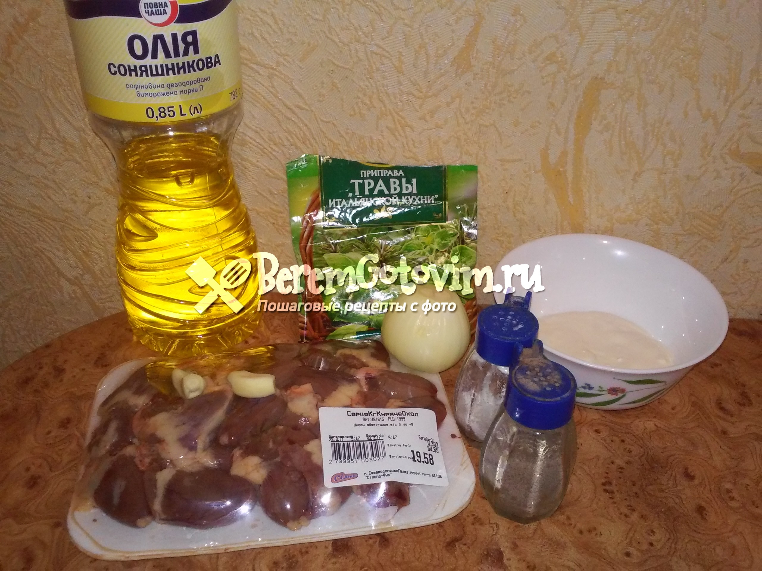 ингредиенты-для-куриных-сердечек-тушеных-в-сметане