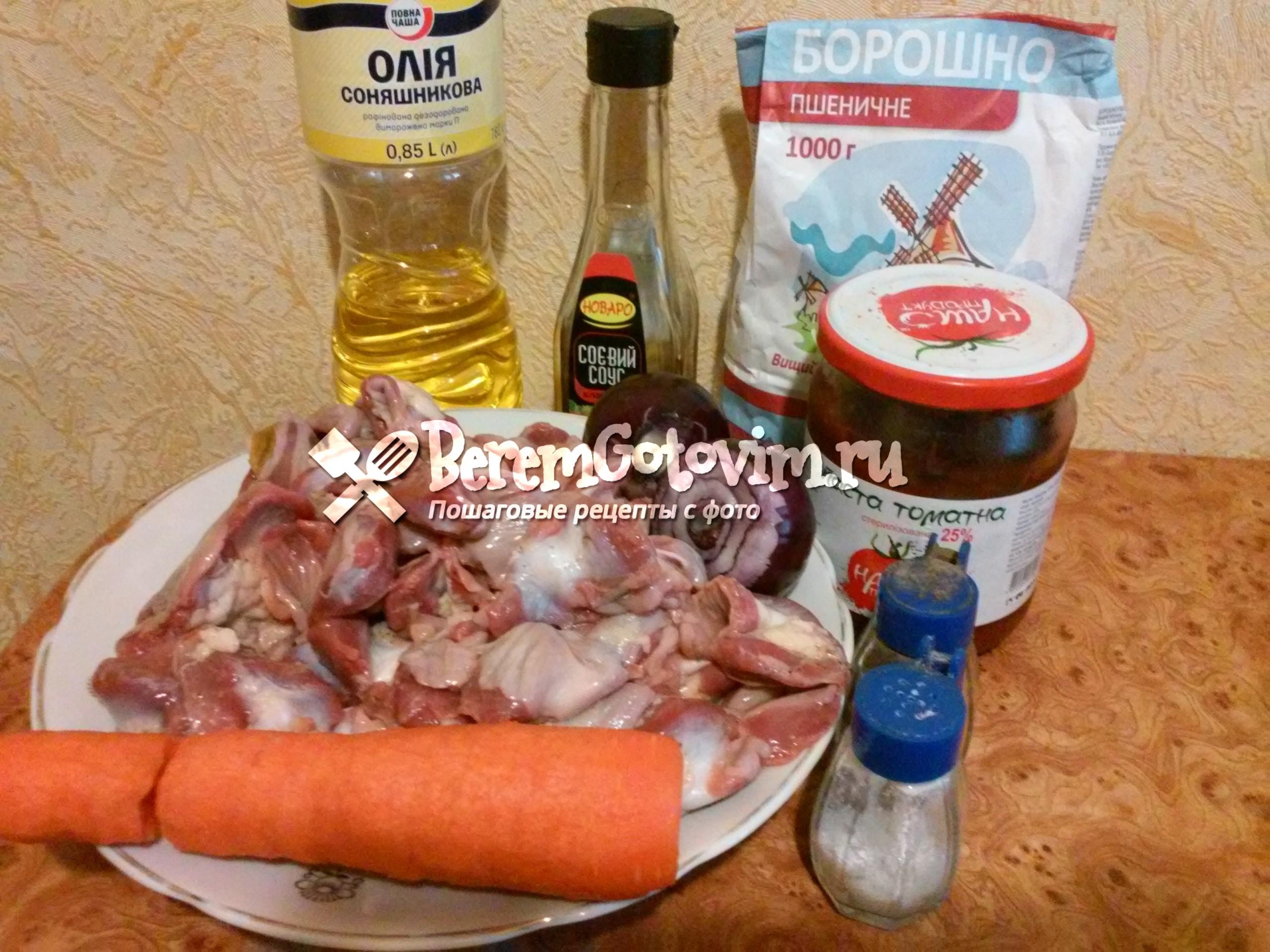ингредиенты-для-куриных-желудков-в-томатно-соевом-соусе