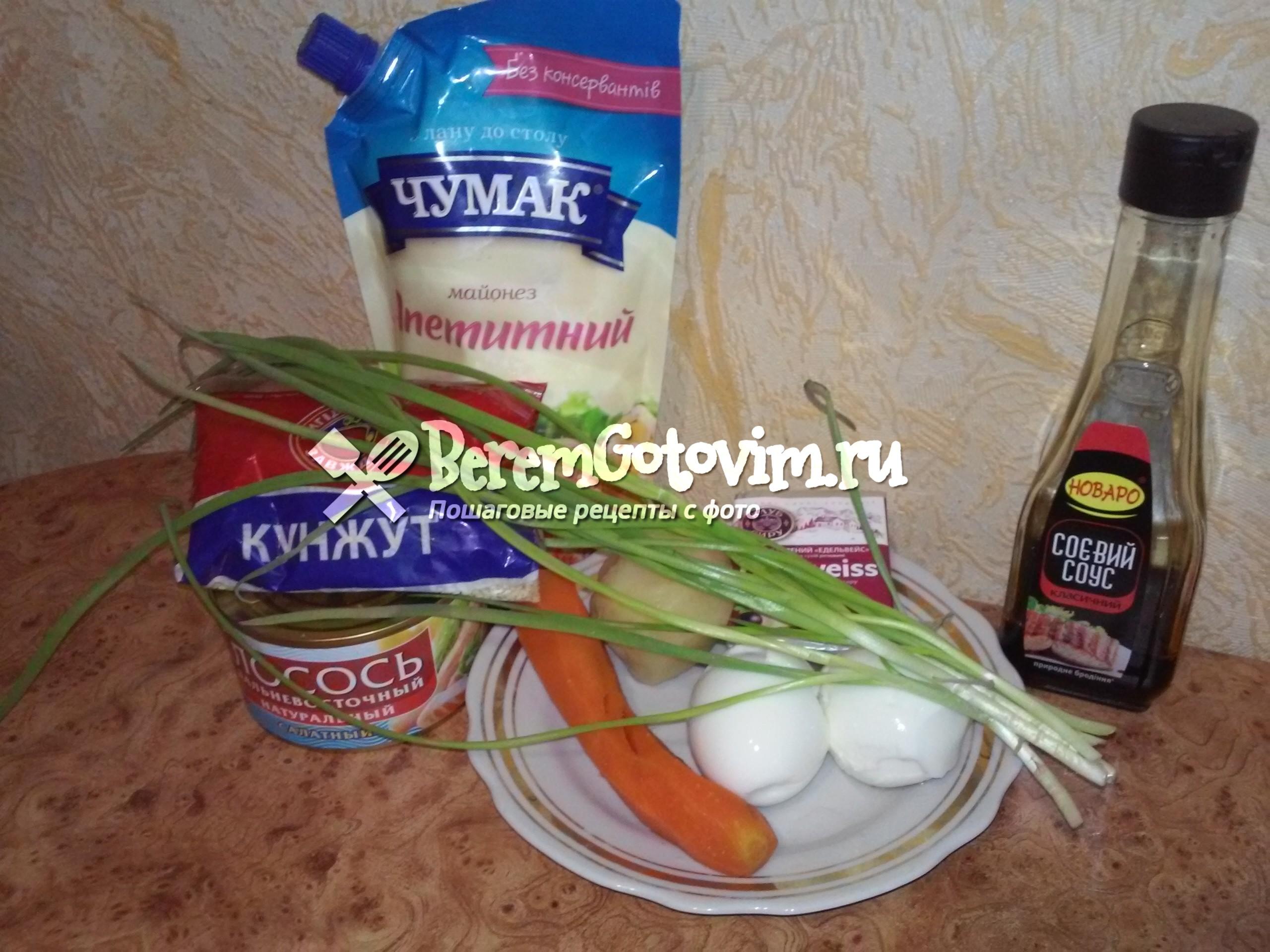 ингредиенты-для-салатных-шариков