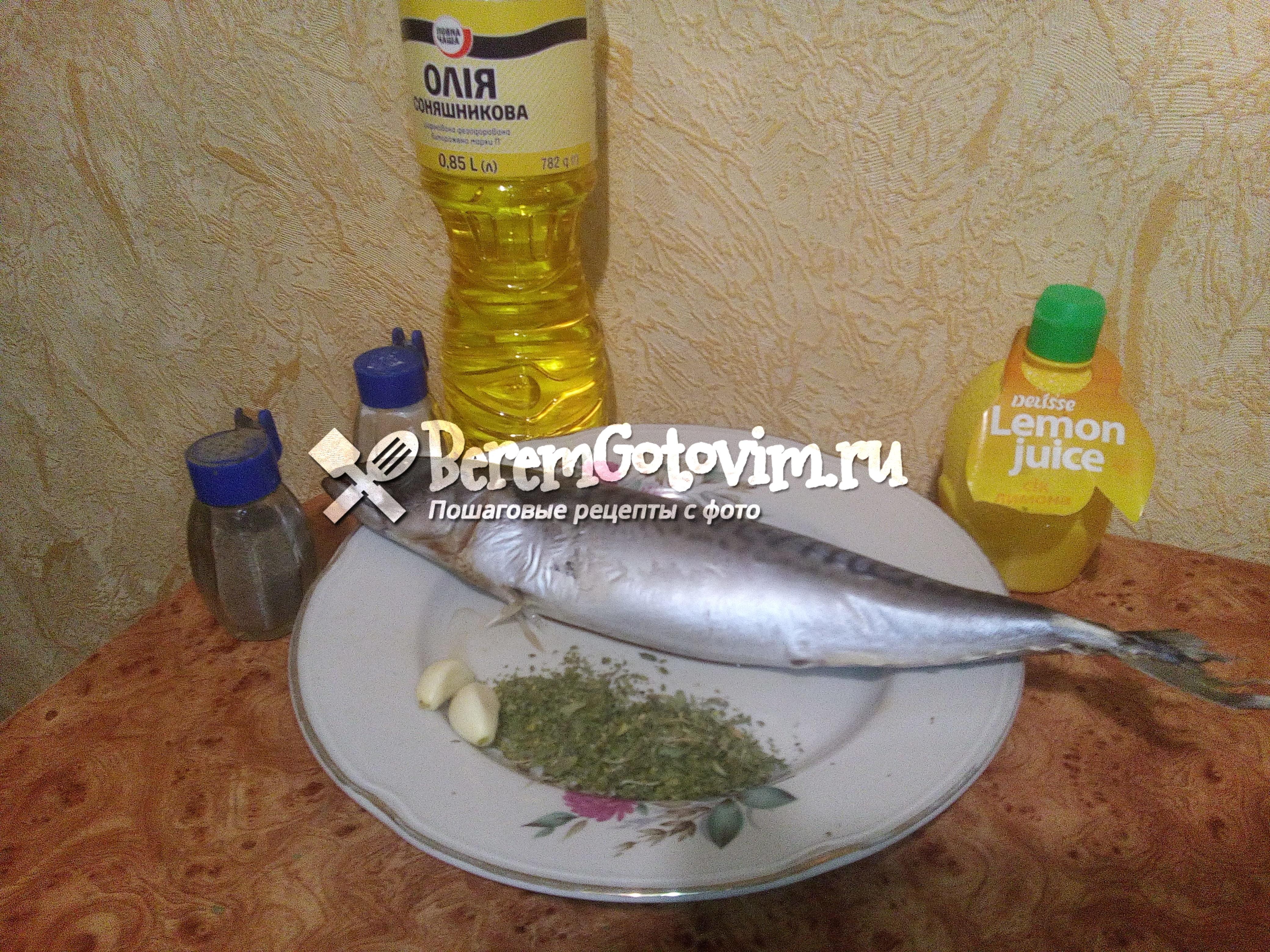 Ингредиенты для запеченной скумбрии