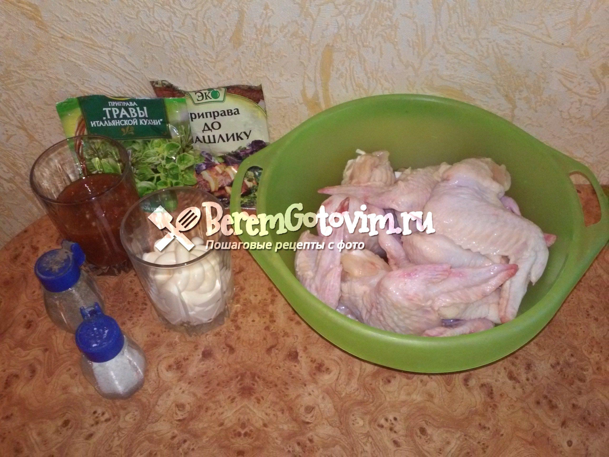 ингредиенты-для-Запеченных-куриных-крылышек
