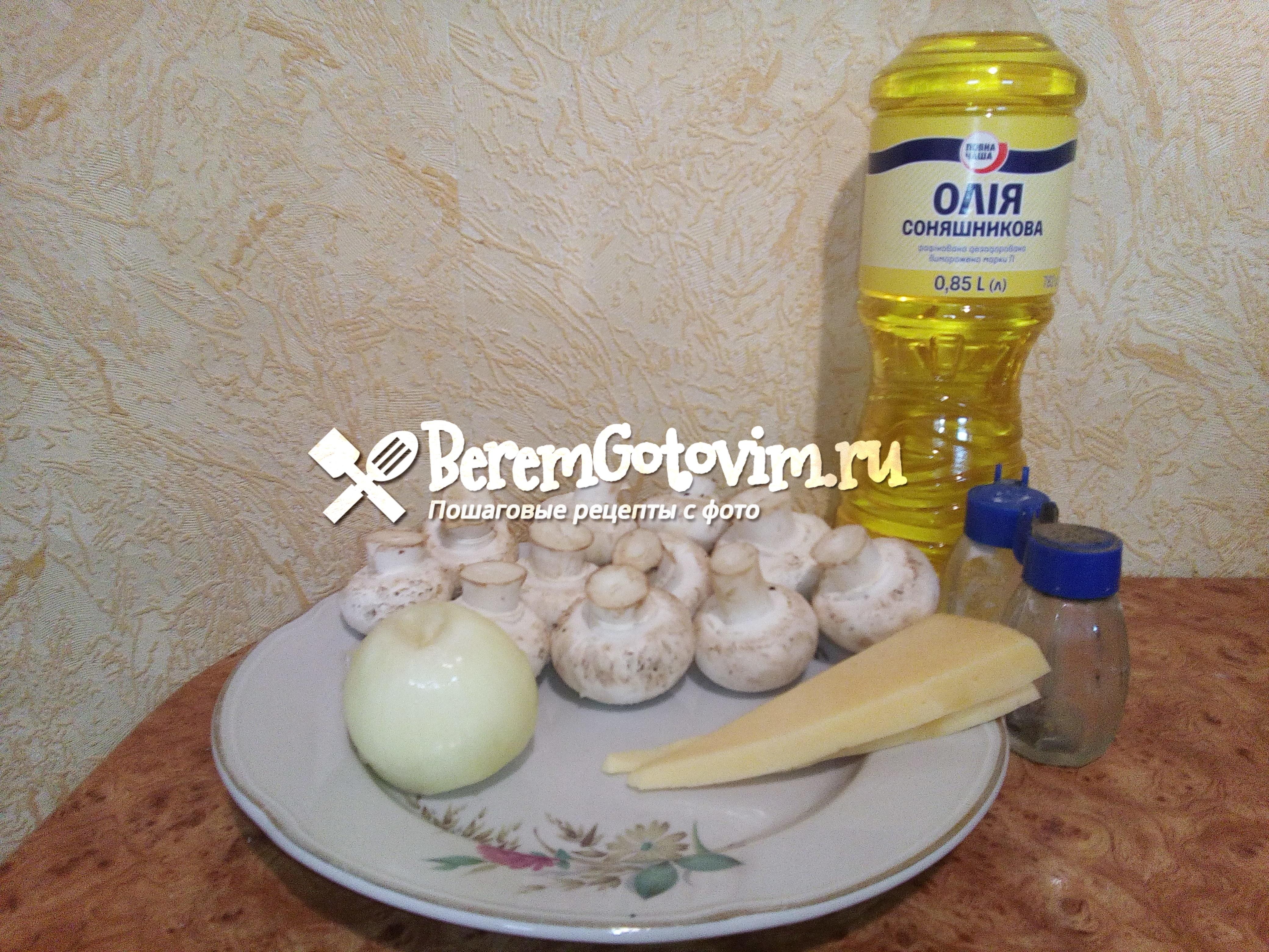 ингредиенты-для-блинов-с-грибами-и-сыром