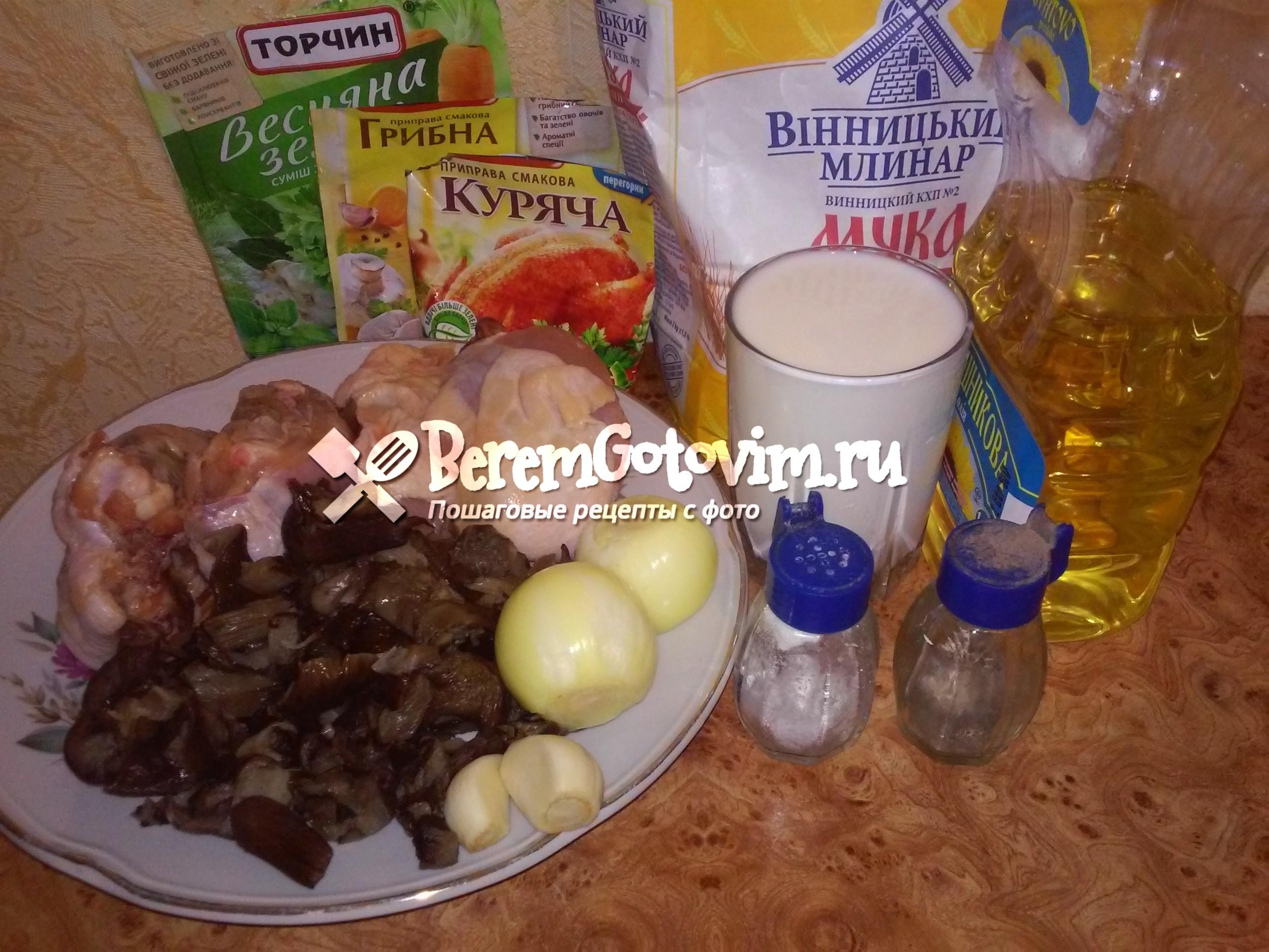 ингредиенты-для-гуляша-из-курицы-с-грибами