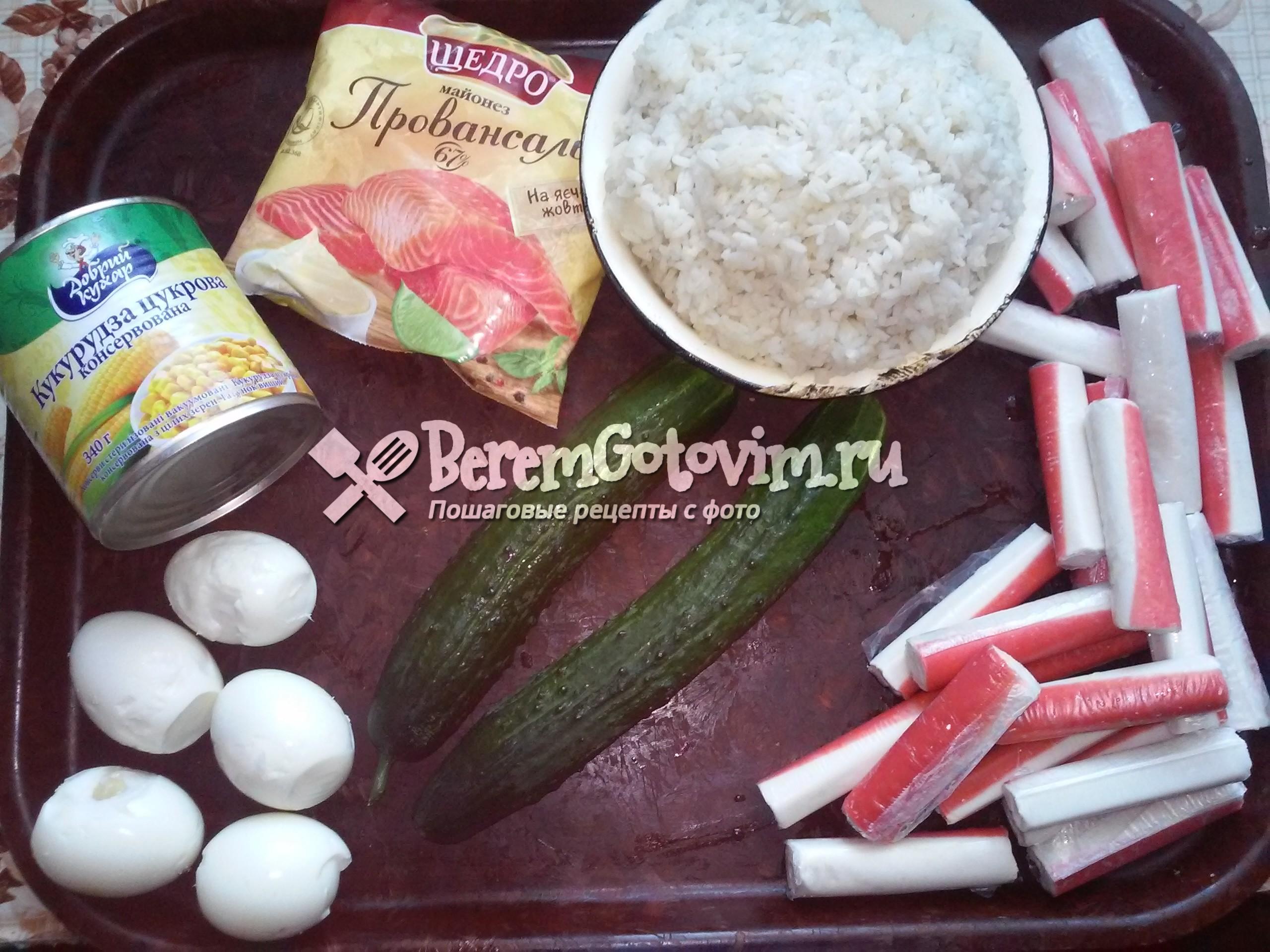 ингредиенты-для-крабового-салата-с-рисом