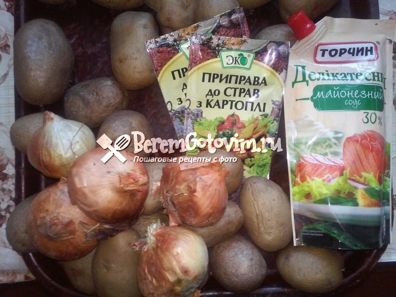 ингредиенты-для-маринованной-картошки-на-костре