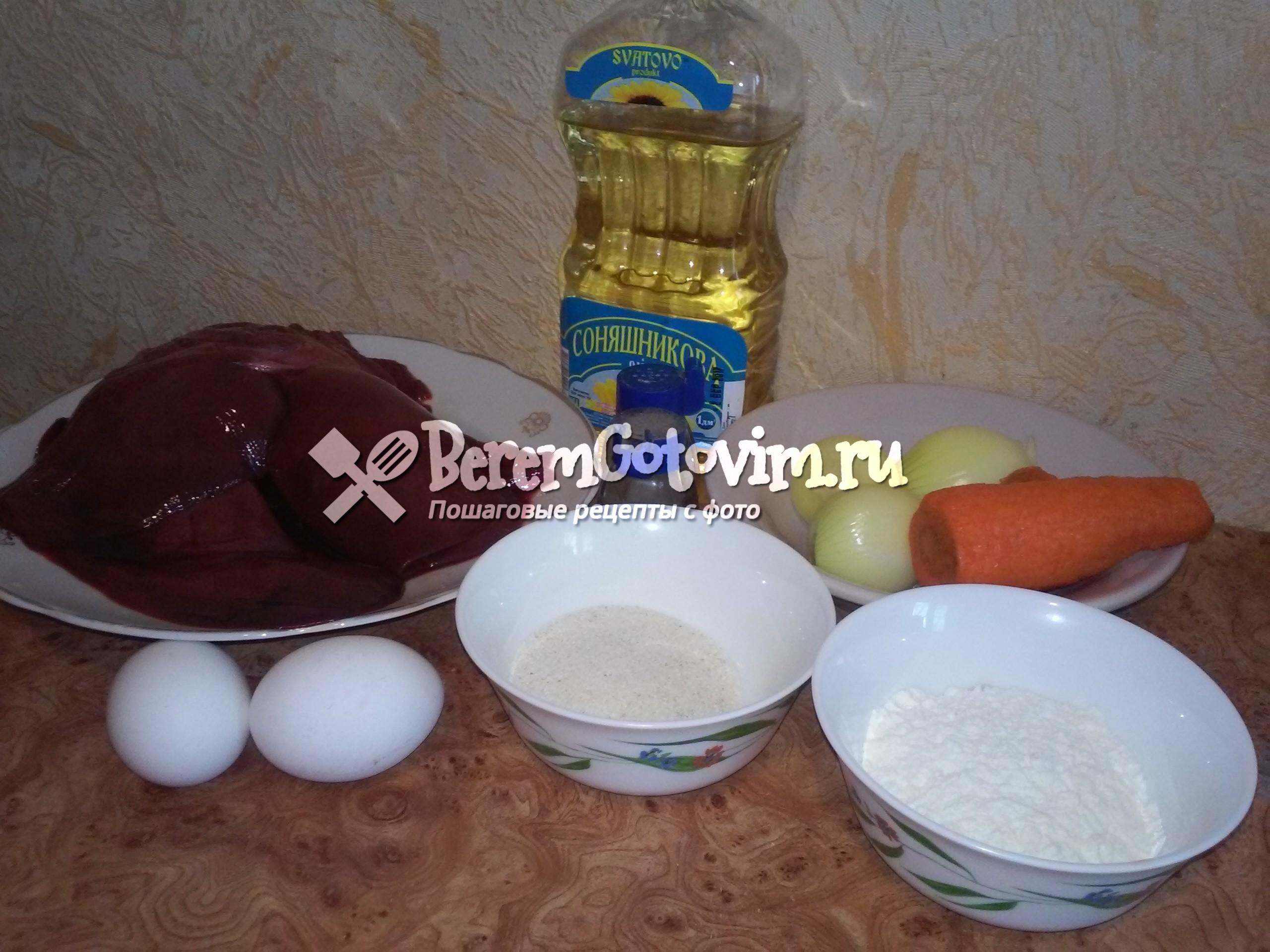 ингредиенты-для-печеночных-оладий