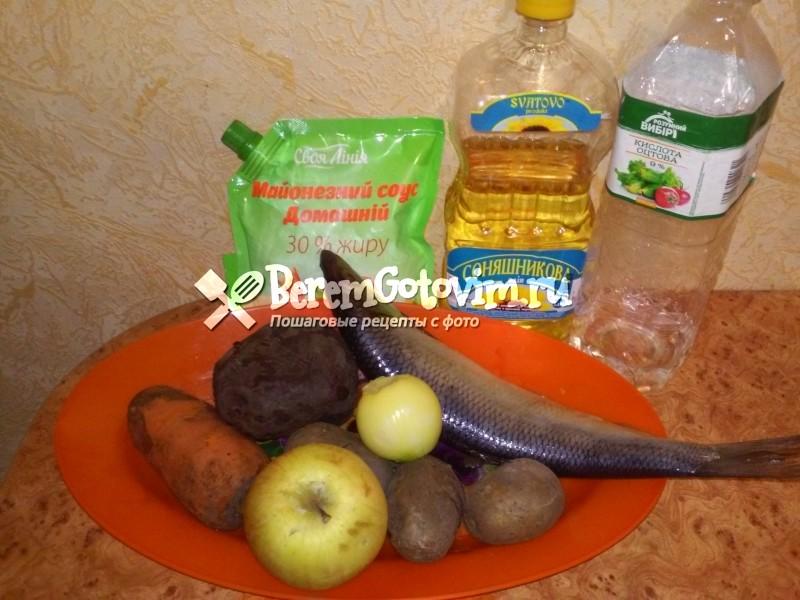 ингредиенты-для-селедки-под-шубой-с-яблоком-и-луком
