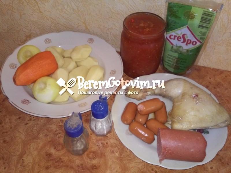 ингредиенты-для-солянки-с-колбасой-и-сосиками