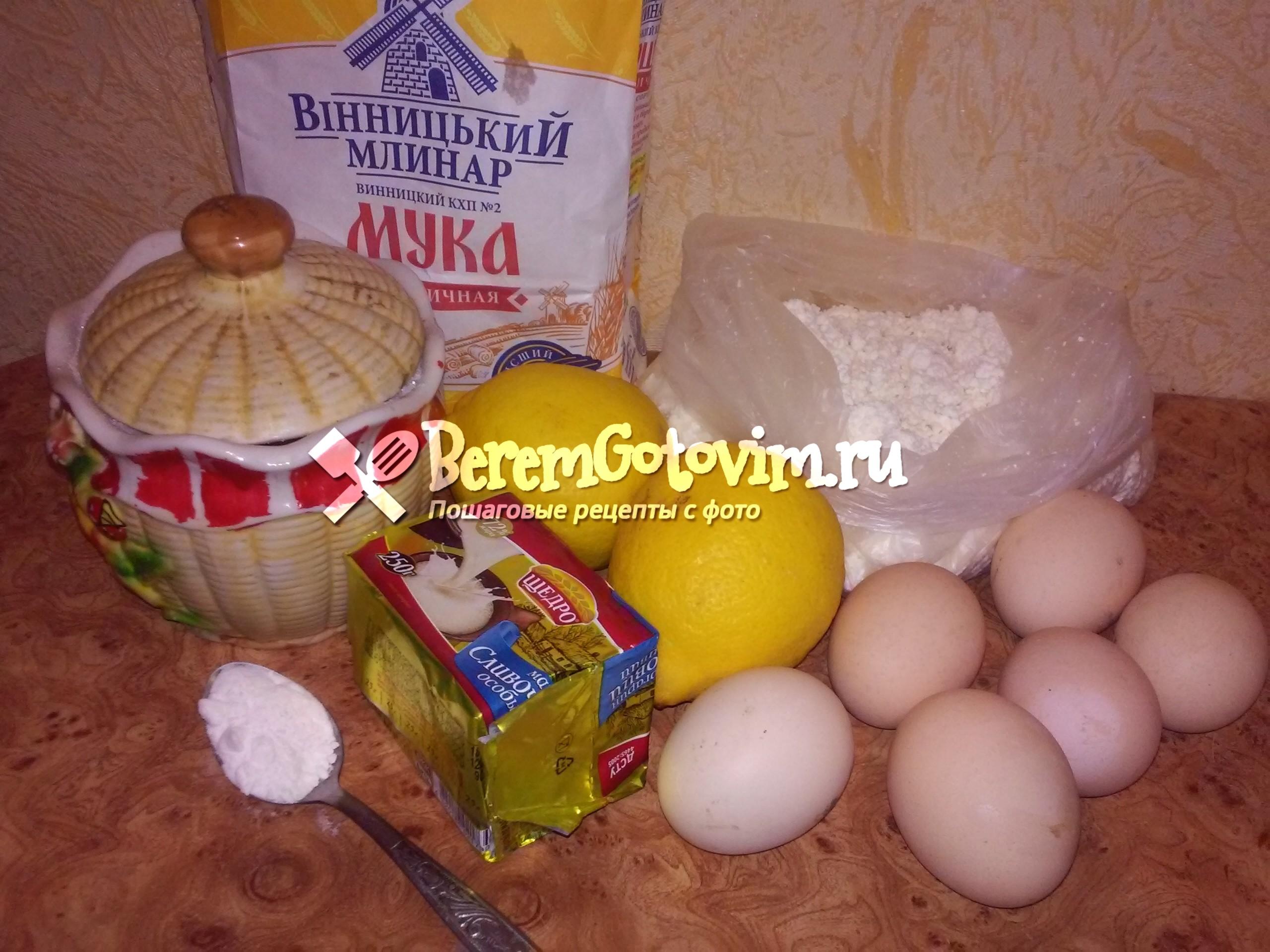 ингредиенты для творожного кекса с лимоном