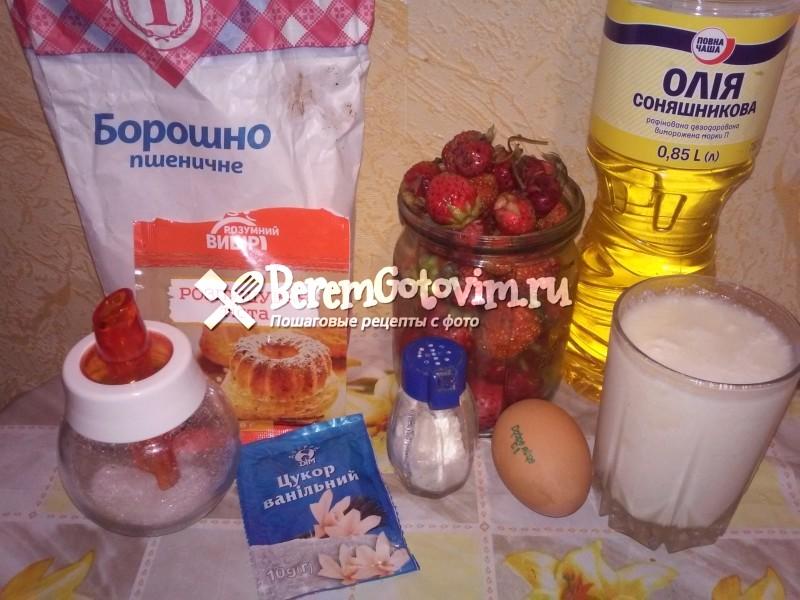 ингредиенты-для-клубничных-кексов