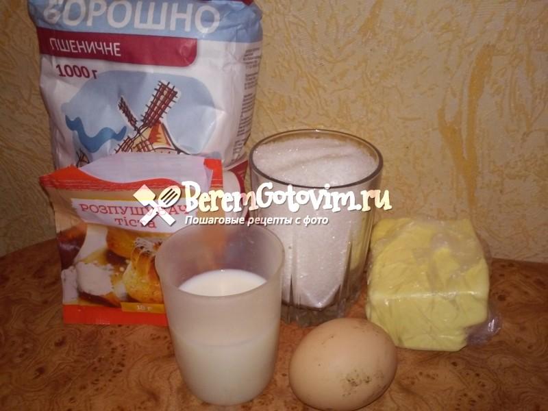 ингредиенты-для-молочных-коржиков