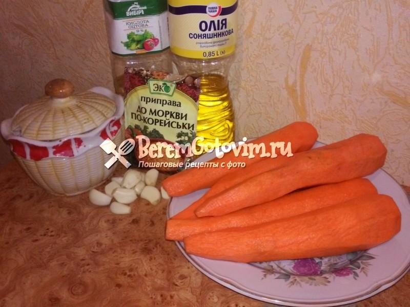 ингредиенты-для-моркови-по-корейски
