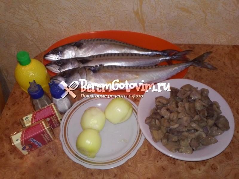 ингредиенты-для-скумбрии-запеченной-в-духовке