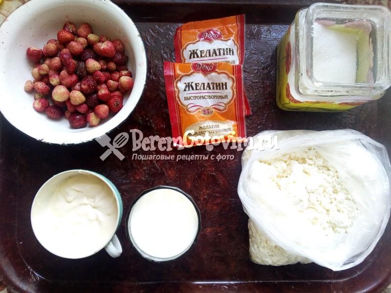 ингредиенты-для-творожного-желе-с-клубникой