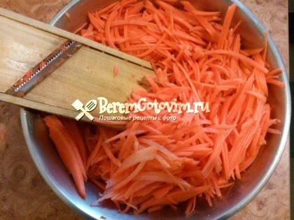 трем-морковь-на-корейскую-терку