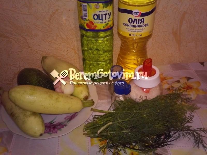 ингредиенты-для-маринованных-кабачков-Завитки