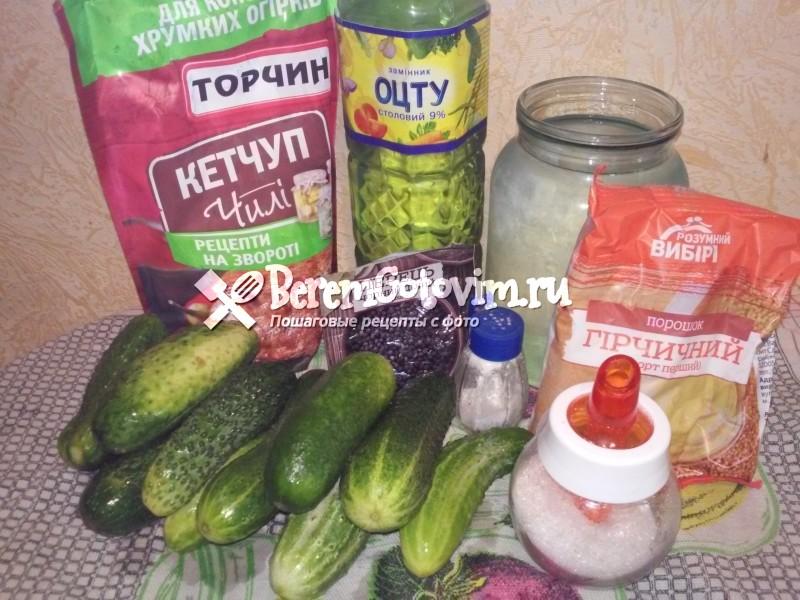 ингредиенты-для-хрустящих-огурцов-с-кетчупом-чили