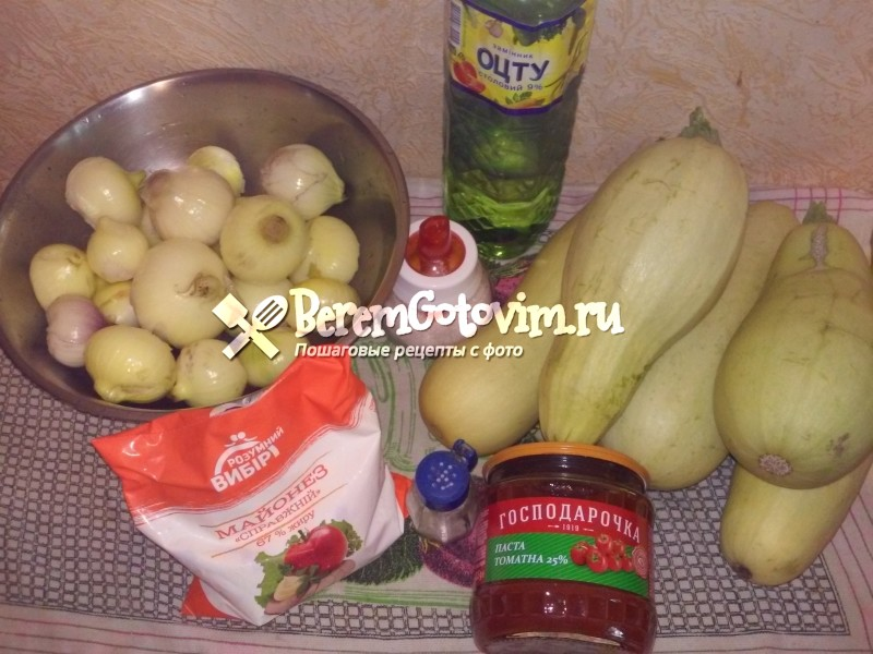ингредиенты-для-икры-из-кабачков-на-зиму