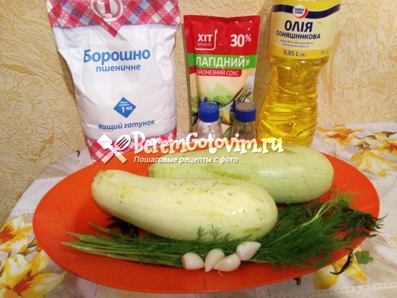 ингредиенты-для-кабачков-с-чесноком-и-майонезом
