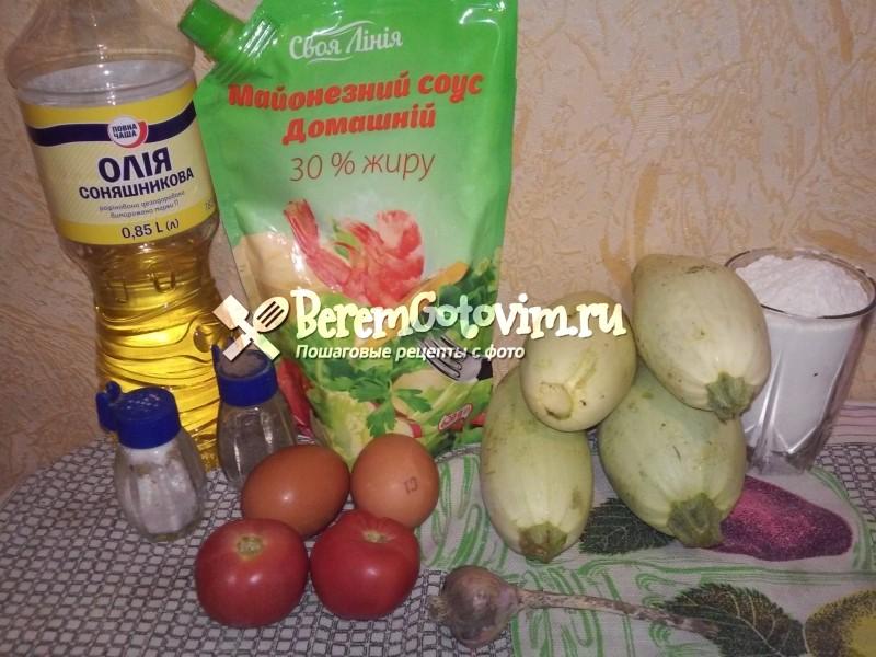 ингредиенты-для-торта-из-кабачков