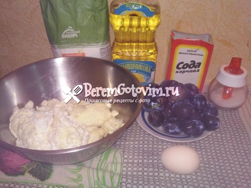 ингредиенты-для-творожных-пирожков-со-сливами