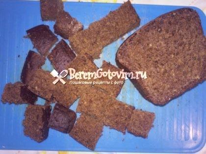 режем-хлеб-кусочками