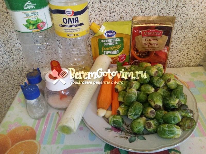 ингредиенты-для-маринованной-брюссельской-капусты