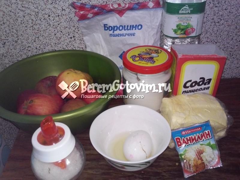 ингредиенты-для-цветаевского-пирога-с-яблоками