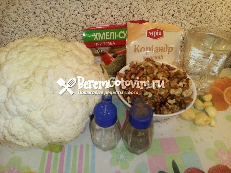 ингредиенты-для-цветной-капусты-под-ореховым-соусом