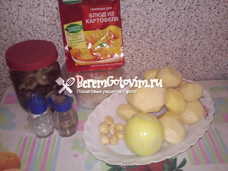 ингредиенты-для-жареной-картошки-с-грибами.