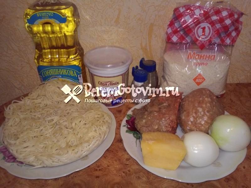 ингредиенты-для-запеканки-из-макарон-с-фаршем-в-духовке