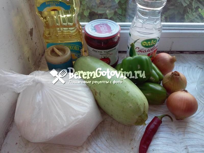 ингредиенты-для-кабачков-на-зиму-Любимых