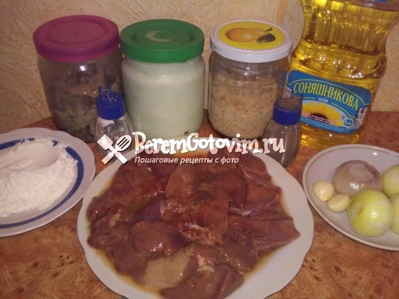 ингредиенты-для-куриной-печени-со-сметаной-в-духовке