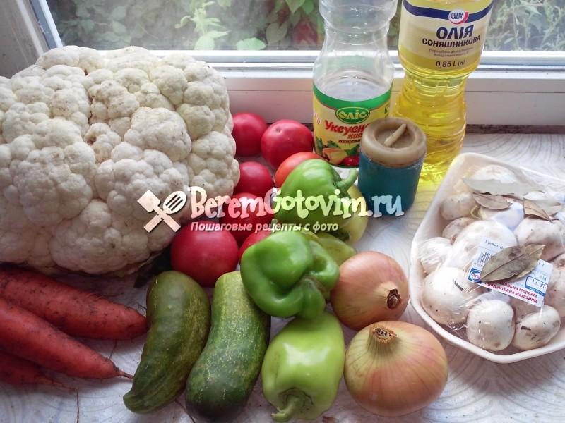 ингредиенты-для-овощной-солянки-с-грибами-на-зиму