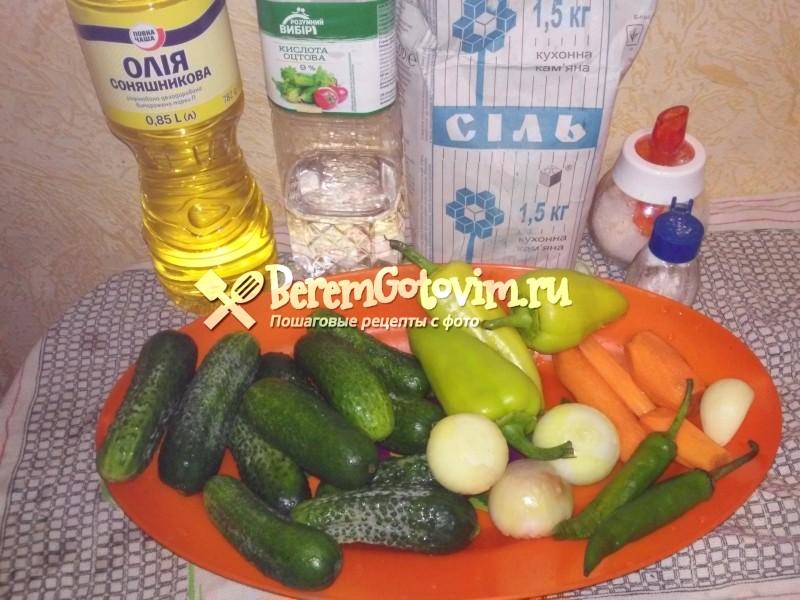 ингредиенты-для-салата-из-огурцов-Семейный