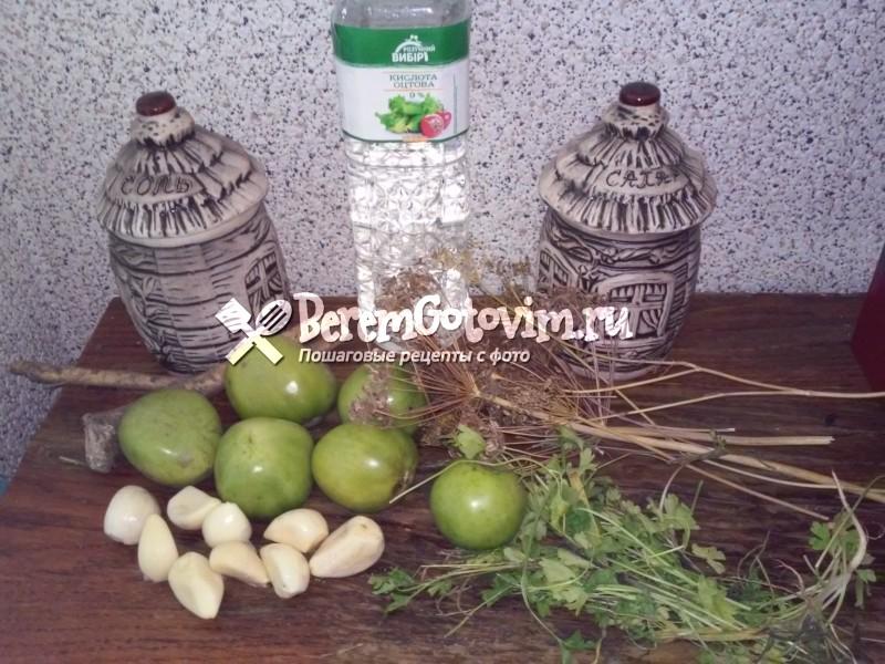 ингредиенты-для-зеленых-помидор-с-чесноком
