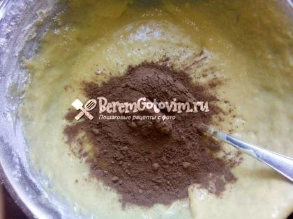 добавляем-какао