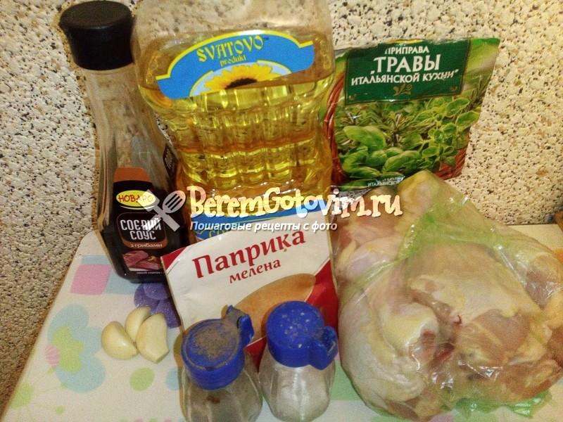 ингредиенты-для-куриных-ножек-в-мультиварке