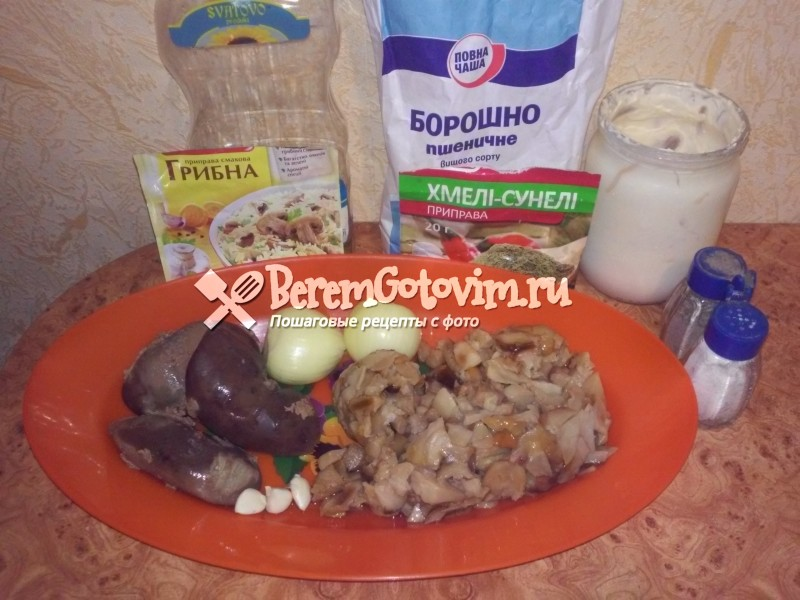 ингредиенты-для-почек-с-грибами-в-сливочном-соусе