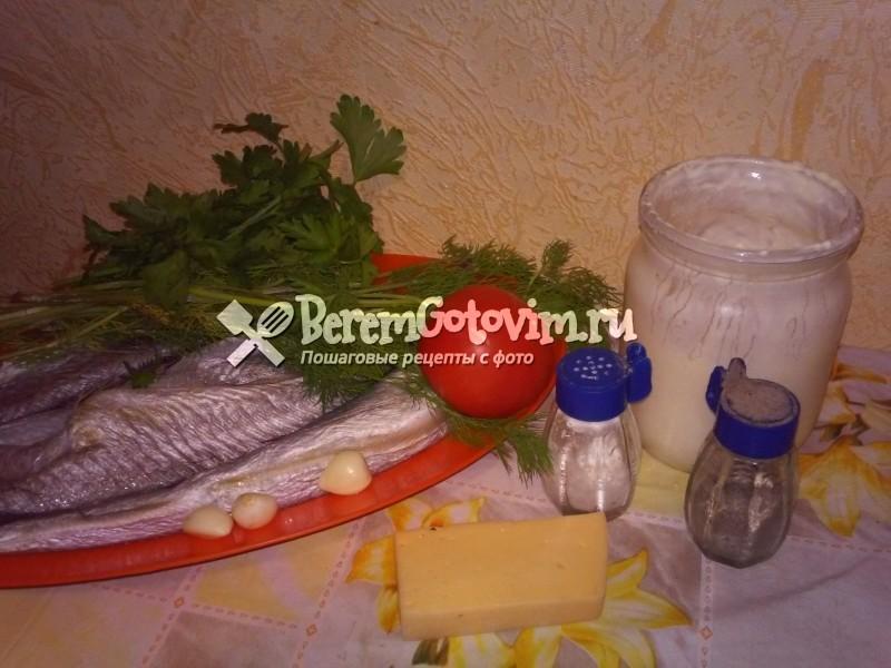 ингредиенты-для-рыбы-по-французски-с-помидорами