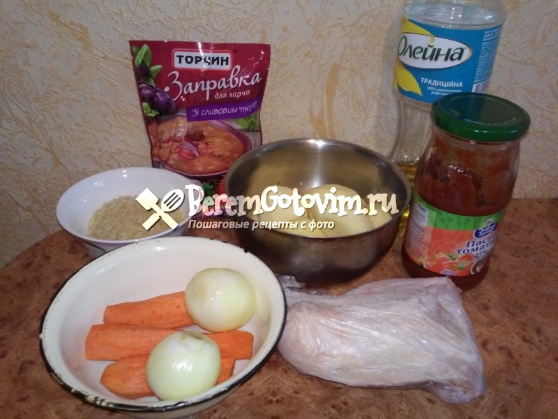 Суп харчо с заправкой Торчин