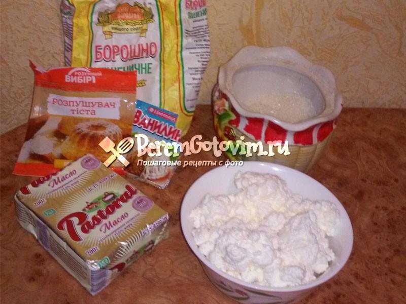 ингредиенты-для-творожного-печенья-слойка