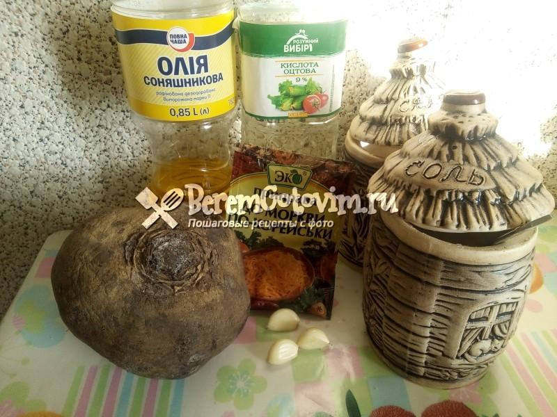 ингредиенты-для-вкусной-свеклы-по-корейски