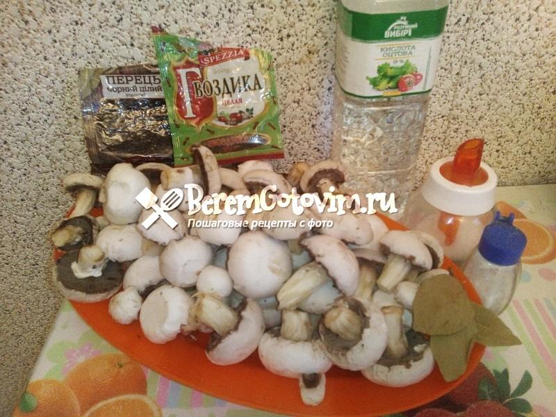 ингредиенты-для-вкусных-маринованных-шампиньонов