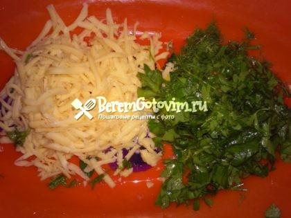 измельчаем-сыр-зелень