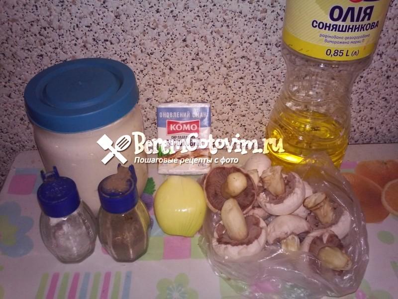 ингредиенты-для-фаршированных-грибов-с-сыром